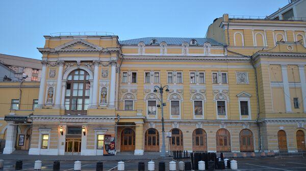 Здание РАМТ