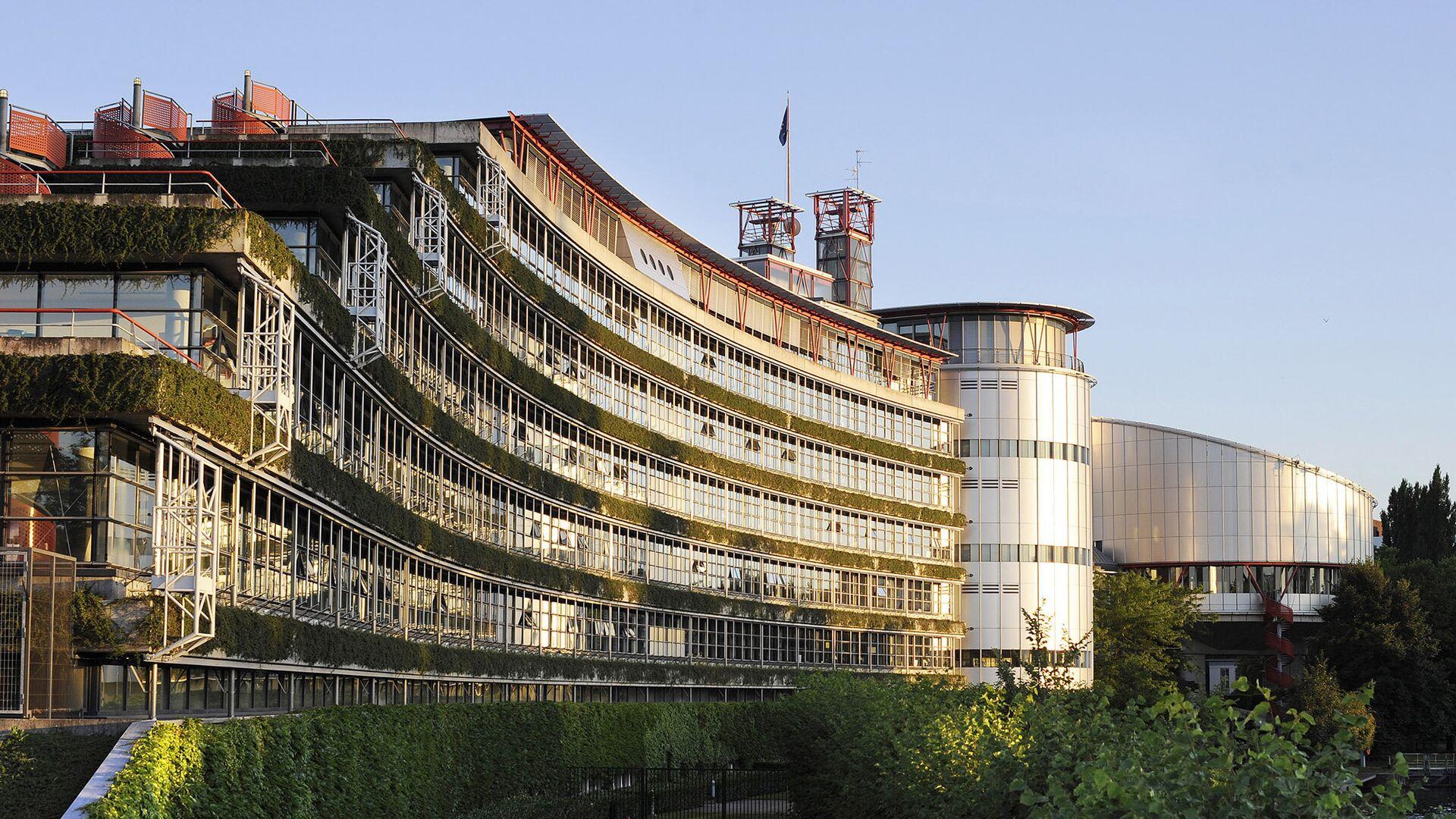 Здание Европейского суда по правам человека (ЕСПЧ) в Страсбурге - РИА Новости, 1920, 22.07.2021