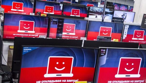 Торговый зал магазина М-видео. Архивное фото