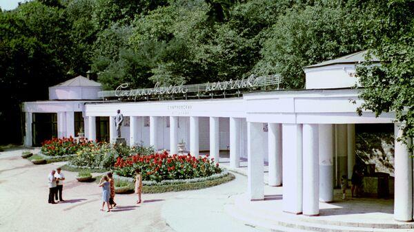 Смирновский источник в городе Железноводске