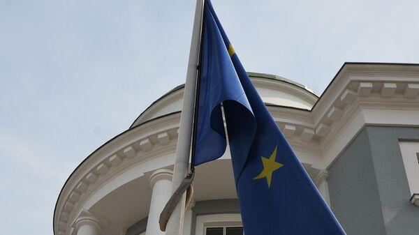 Здание представительства Европейского Союза в Москве