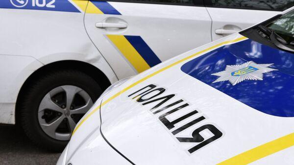 Автомобили сотрудников украинской полиции