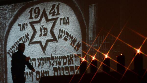 Открытие интерактивного центра Война и Холокост: размышления о прошлом и будущем