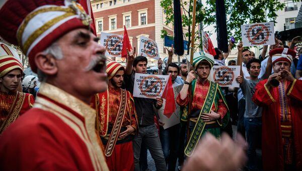 Акция протеста у здания консульства Германии в Стамбуле. 3 июня 2016