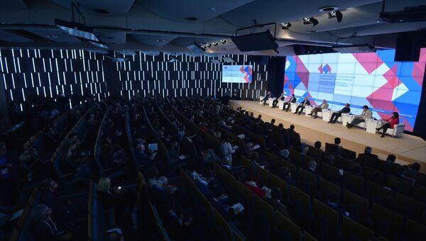 Форум Новая эпоха журналистики: прощание с мейнстримом