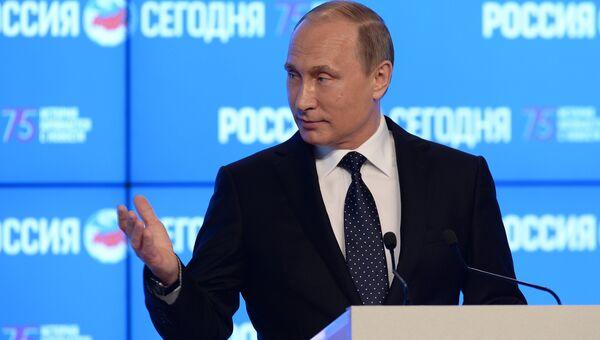 Президент Российской Федерации Владимир Путин во время посещения Международного информационного агентства Россия сегодня