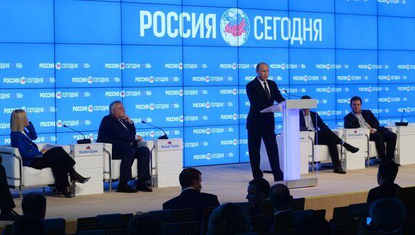 Президент Российской Федерации Владимир Путин выступает на форуме Новая эпоха журналистики: прощание с мейнстримом