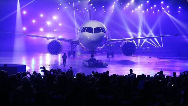 Церемония выкатки магистрального самолета МС-21-300 на Иркутском авиационном заводе корпорации Иркут
