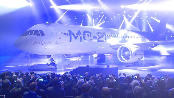 Торжественная презентация нового пассажирского самолета МС-21 в Иркутске