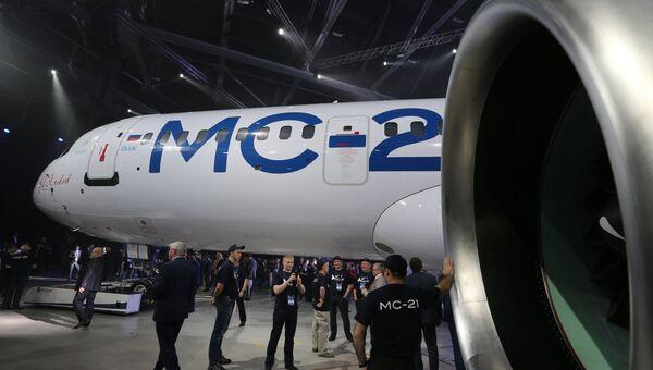 Выкатка нового пассажирского самолета МС-21 в Иркутске. Архивное фото
