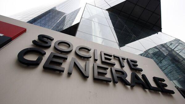 Штаб-квартира банка Societe Generale в Париже, Франция