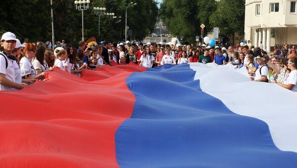 Волонтёры с флагом России на праздновании Дня России в Белгороде