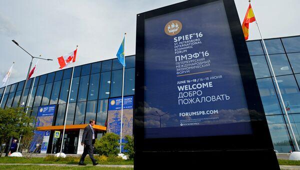 Подготовка к открытию Петербургского экономического форума. Архивное фото