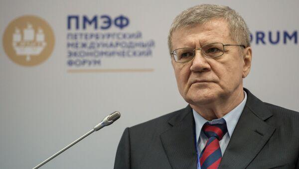 Генеральный прокурор РФ Юрий Чайка на XX Петербургском международном экономическом форуме