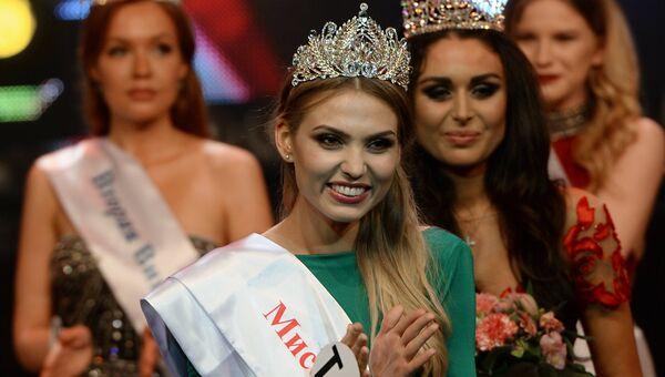 Финал конкурса Мисс Москва 2016