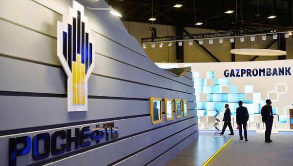 Павильоны Роснефти и Газпромбанка на выставке SPIEF Investment & Business Expo. Архивное фото