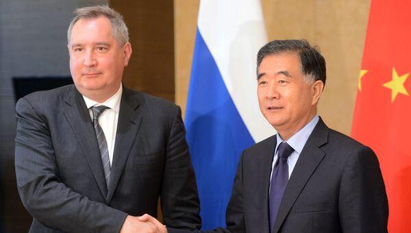 Заместитель председателя правительства РФ Дмитрий Рогозин и вице-премьер Государственного Совета КНР Ван Ян. Архивное фото