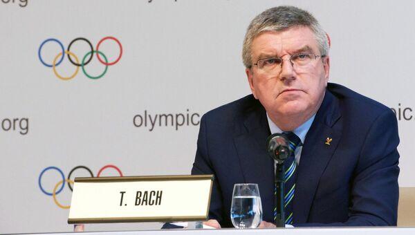Президент Международного олимпийского комитета Томас Бах на пресс-конференции по итогам специального заседания МОК в Лозанне