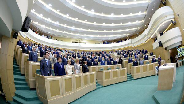 Заседание Совета Федерации Росии. Архивное фото