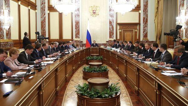 Заседание кабинета министров РФ в Доме правительства РФ. Архивное фото