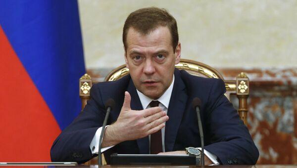 Председатель правительства России Дмитрий Медведев проводит заседание кабинета министров РФ в Доме правительства РФ. 30 июня 2016