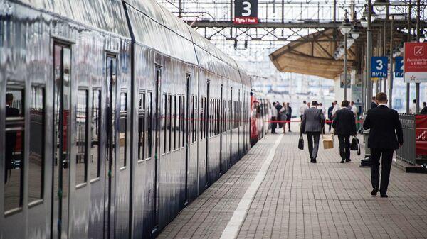 Платформа вокзала