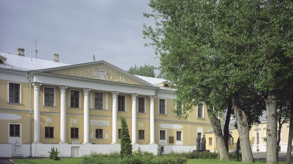 Международный Центр-Музей имени Н.К. Рериха в Москве