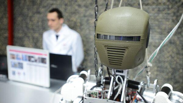 Демонстрация новейших технологий. Архивное фото