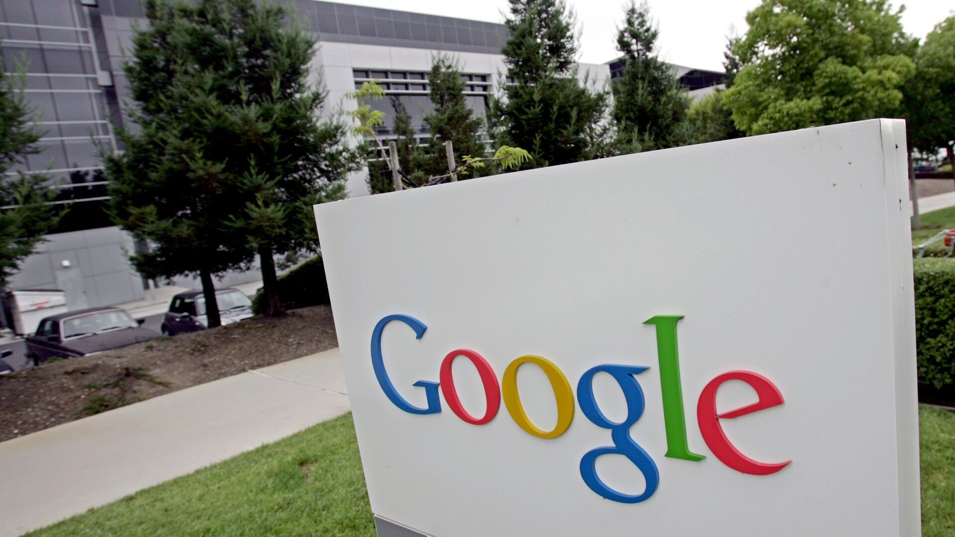 Штаб-квартира Google в Маунтин-Вью, штат Калифорния - РИА Новости, 1920, 25.05.2021