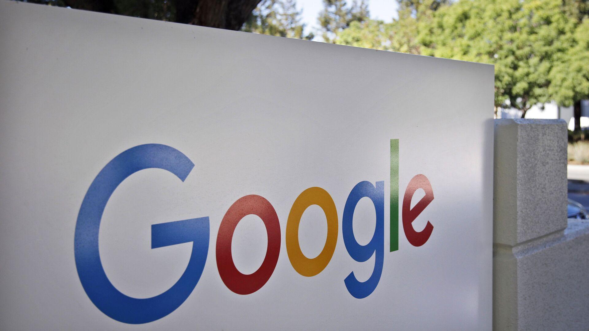 Штаб-квартира Google в Маунтин-Вью, штат Калифорния - РИА Новости, 1920, 24.06.2021