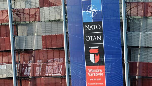 Саммит НАТО откроется в Варшаве. Архивное фото