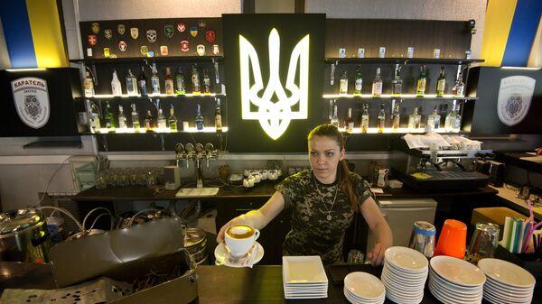 Бар Каратель в Киеве. Архивное фото