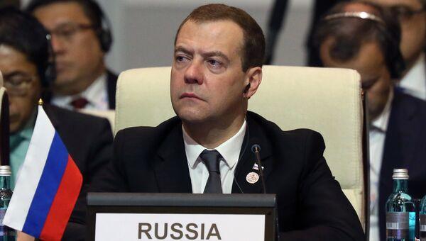 Премьер-министр РФ Д. Медведев на саммите АСЕМ