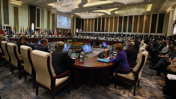 11-ый саммит форума Азия – Европа (АСЕМ) в Улан-Баторе