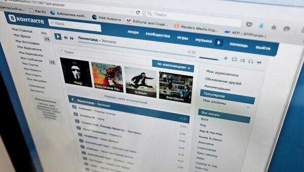 Музыкальный сервис социальной сети ВКонтакте