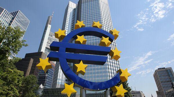 Здание Европейского центрального банка (ЕЦБ) во Франкфурте, Германия. Архивное фото
