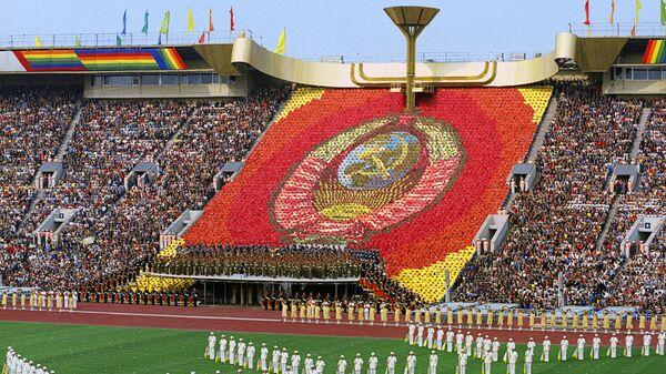 Торжественная церемония открытия XXII Олимпийских игр в Москве
