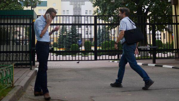 Обыски в Федеральной таможенной службе. Архивное фото
