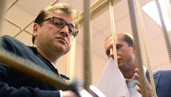 Генеральный директор холдинга Форум Дмитрий Михальченко в Басманном суде Москвы. Архивное фото