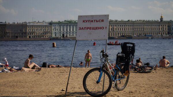 Табличка с надписью Купаться запрещено на пляже у Петропавловской крепости в Санкт-Петербурге