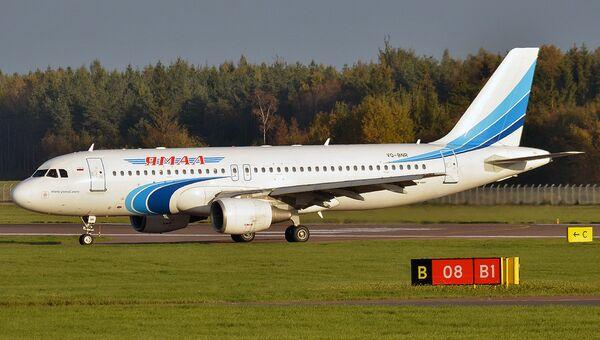 Самолет А320 авиакомпании Ямал. Архивное фото