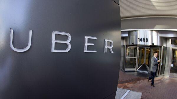 Офис компании Uber. Архивное фото