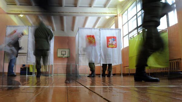 Голосование во время выборов президента РФ в Московской области