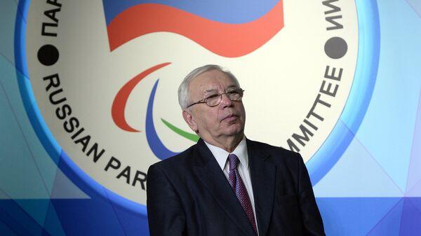 Президент Паралимпийского комитета России Владимир Лукин. Архивное фото