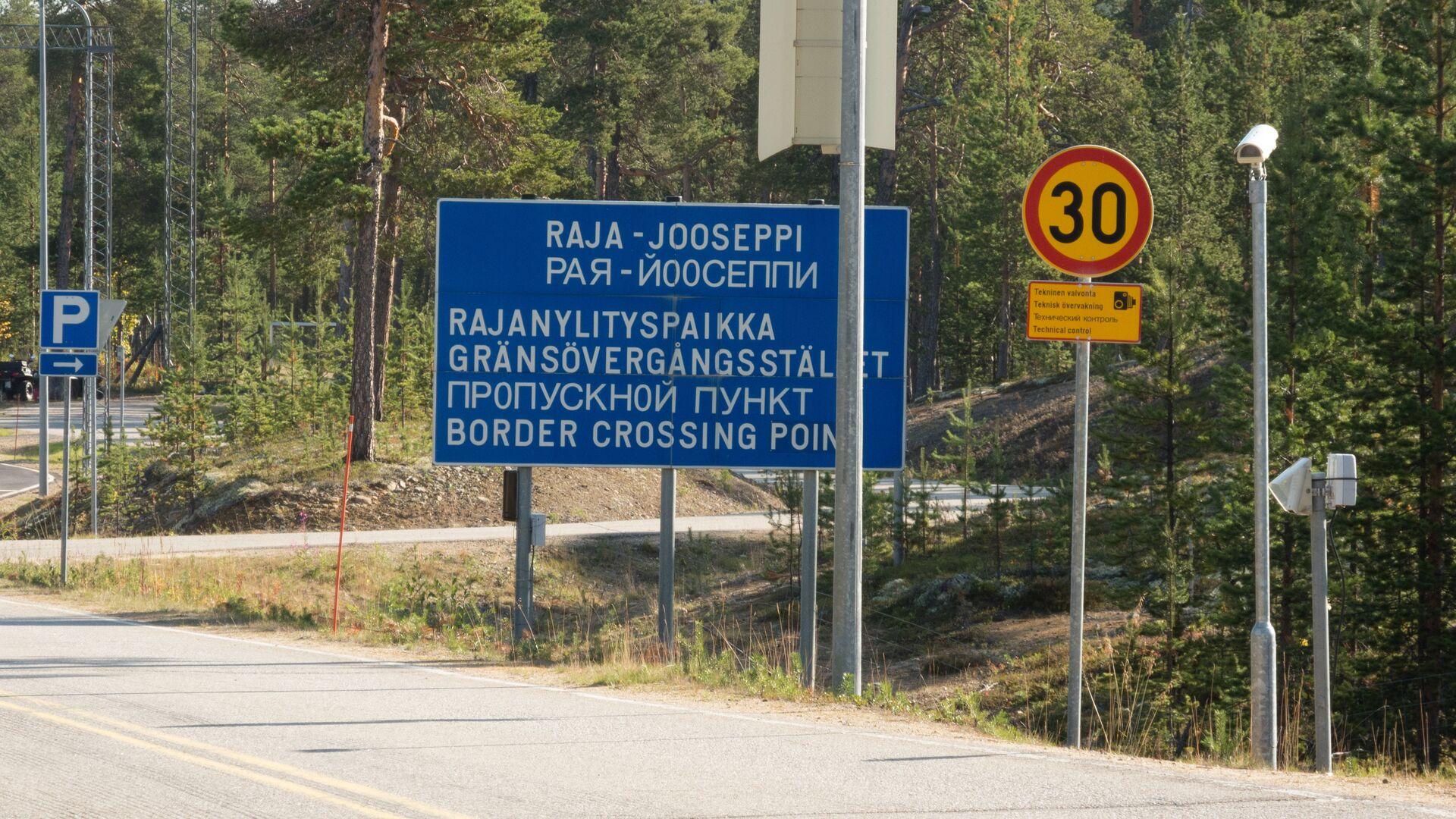 Российско-финская граница - РИА Новости, 1920, 05.07.2021