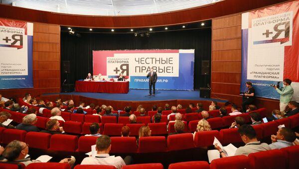Председатель партии Гражданская платформа Рифат Шайхутдинов. Архивное фото