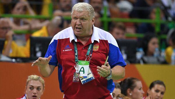 Главный тренер сборной России Евгений Трефилов во время матча 1/2 финала по гандболу на XXXI летних Олимпийских играх