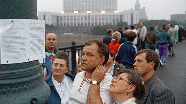 Встревоженные москвичи читают воззвание ГКЧП, расклеенное на улицах города 19 августа 1991 года