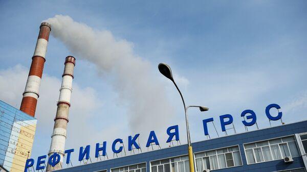 Рефтинская ГРЭС. Архивное фото
