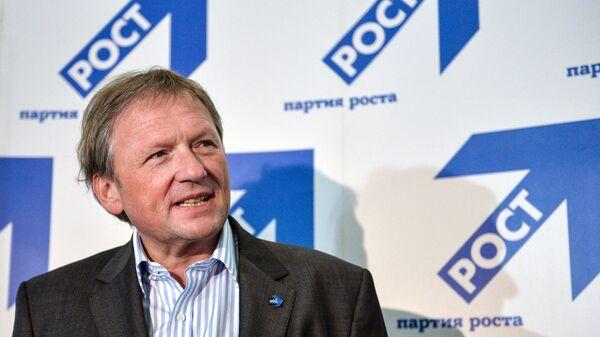 Председатель партии Партия роста Борис Титов. Архивное фото